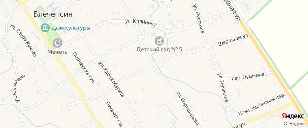 Школьная улица на карте аула Блечепсин с номерами домов