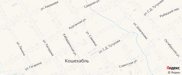 Улица Совмена на карте аула Кошехабль с номерами домов