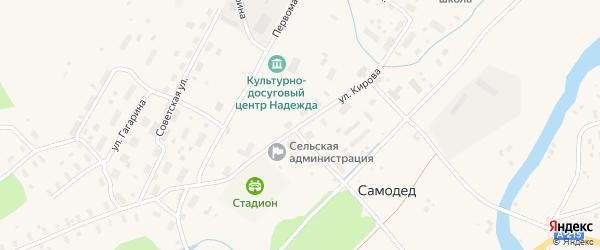 Улица Кирова на карте поселка Самодед с номерами домов