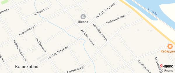 Улица Шовгенова на карте аула Кошехабль с номерами домов