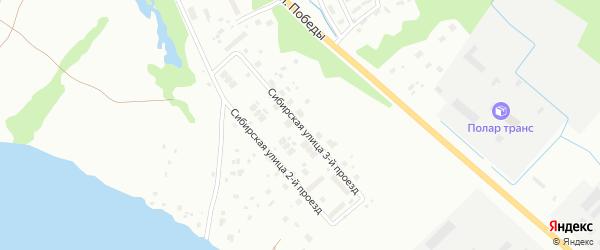 Сибирская 3-й проезд на карте Архангельска с номерами домов