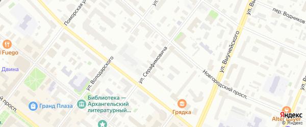 Улица Серафимовича на карте Архангельска с номерами домов