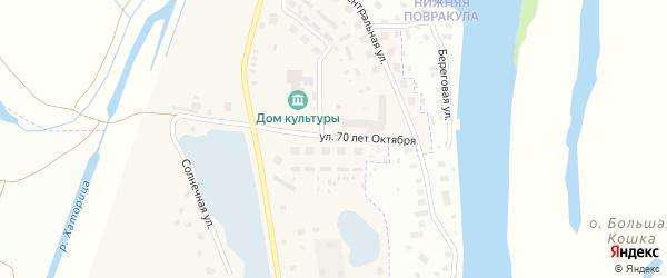 Улица 70 лет Октября на карте Повракульской деревни с номерами домов