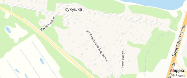 Улица Северного зодчества на карте деревни Кукушки с номерами домов
