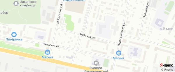 Рабочая улица на карте Архангельска с номерами домов