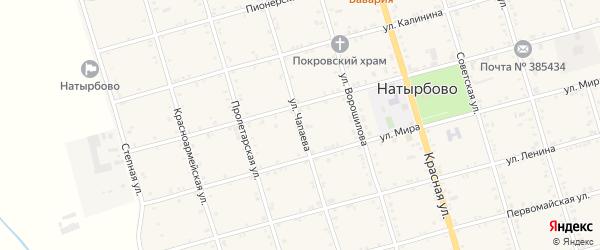 Улица Чапаева на карте села Натырбово с номерами домов