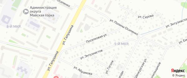 Поселковая улица на карте Архангельска с номерами домов