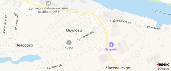 Песчаный переулок на карте деревни Окулово с номерами домов