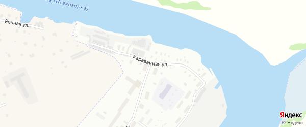 Караванная улица на карте Архангельска с номерами домов