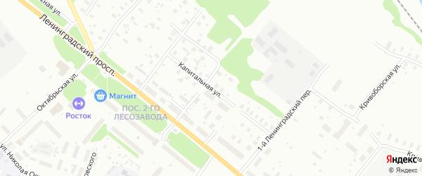 Капитальная улица на карте Архангельска с номерами домов