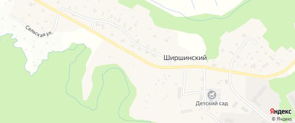 Сельская улица на карте Ширшинского поселка с номерами домов