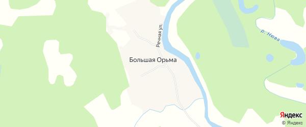 Карта деревни Большей Орьмы в Архангельской области с улицами и номерами домов