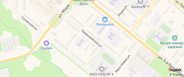Первомайская улица на карте Новодвинска с номерами домов