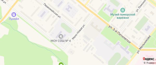 Мало-Новая улица на карте Новодвинска с номерами домов