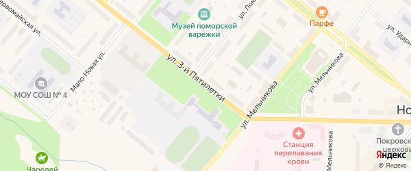 Улица 3-й Пятилетки на карте Новодвинска с номерами домов