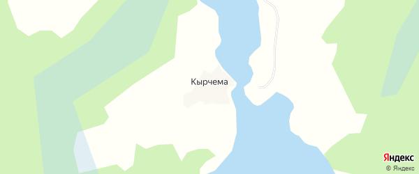 Карта деревни Кырчема в Архангельской области с улицами и номерами домов