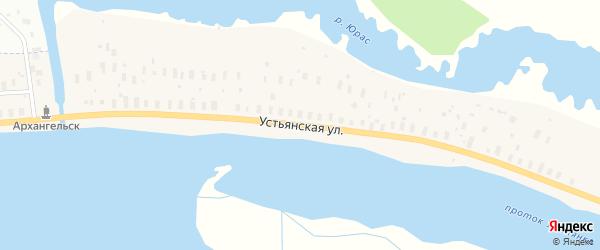 Устьянская улица на карте Архангельска с номерами домов