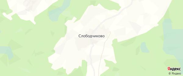 Карта деревни Слободчиково в Архангельской области с улицами и номерами домов