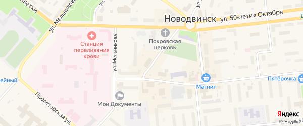 Улица Бумажников на карте Новодвинска с номерами домов