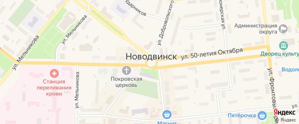 Площадь Ленина на карте Новодвинска с номерами домов