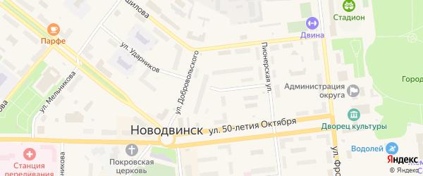 Улица Ударников на карте Новодвинска с номерами домов