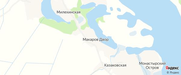 Карта деревни Макарова Двора в Архангельской области с улицами и номерами домов