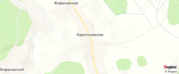Карта Харитоновской деревни в Архангельской области с улицами и номерами домов