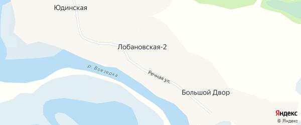 Речная улица на карте деревни Лобановской-2 с номерами домов
