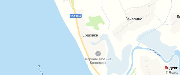 Карта деревни Ершовка в Архангельской области с улицами и номерами домов