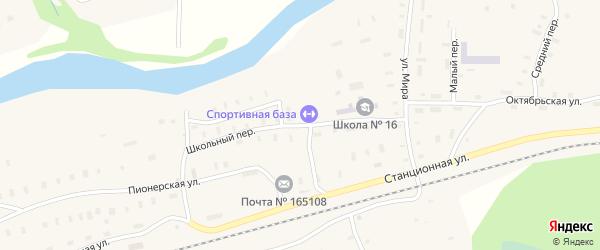 Школьный переулок на карте поселка Усть-Шоноши с номерами домов