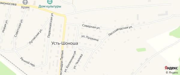 Улица Пушкина на карте поселка Усть-Шоноши с номерами домов