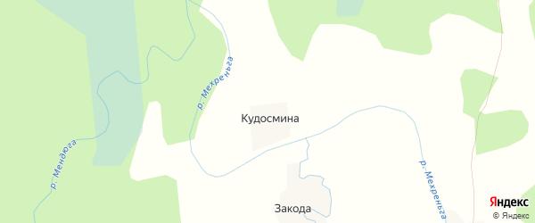 Карта деревни Кудосмина в Архангельской области с улицами и номерами домов