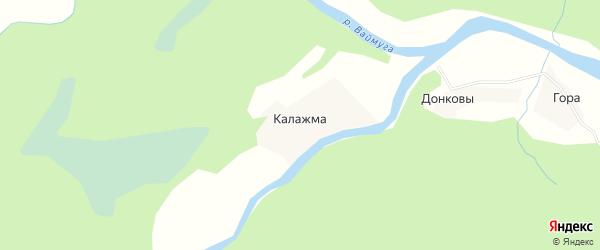 Карта деревни Калажмы в Архангельской области с улицами и номерами домов