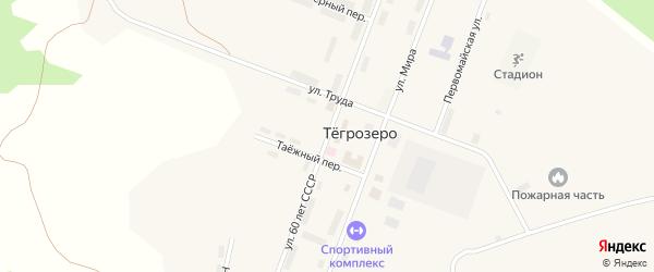 Улица 60 лет СССР на карте поселка Тегрозера с номерами домов