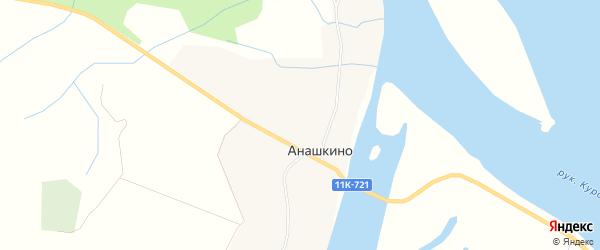Карта деревни Анашкино в Архангельской области с улицами и номерами домов