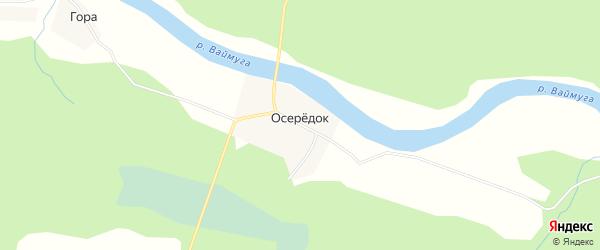 Карта деревни Осередок (Ракульский с/с) в Архангельской области с улицами и номерами домов