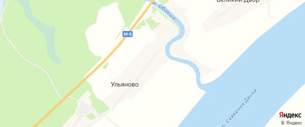 Карта деревни Ульяново в Архангельской области с улицами и номерами домов