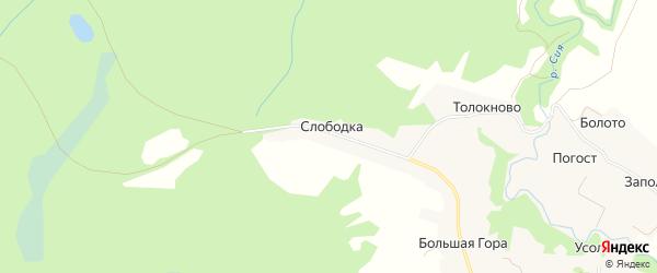 Карта деревни Слободки в Архангельской области с улицами и номерами домов