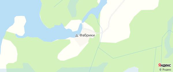 Карта деревни Фабрики в Архангельской области с улицами и номерами домов