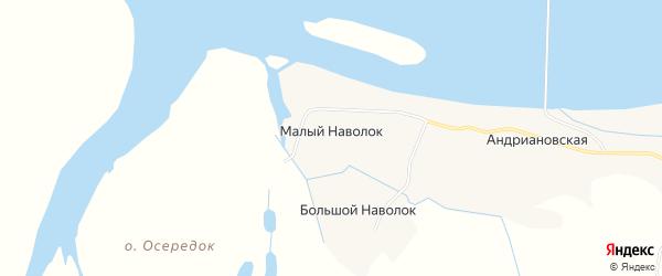 Карта деревни Малого Наволока в Архангельской области с улицами и номерами домов