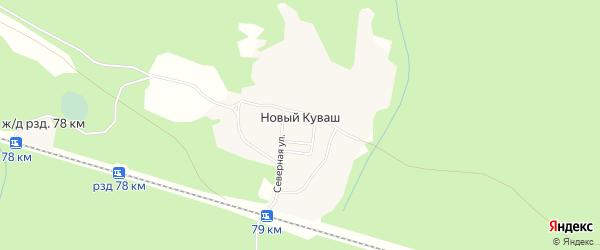 Карта поселка Нового Куваша в Архангельской области с улицами и номерами домов