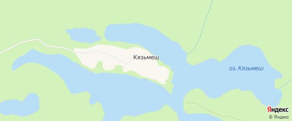 Карта деревни Кязьмеша в Архангельской области с улицами и номерами домов