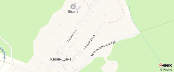 Железнодорожная улица на карте поселка Казенщины с номерами домов