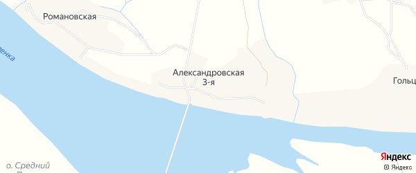 Карта Александровская 3-я деревни в Архангельской области с улицами и номерами домов