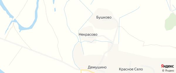 Карта деревни Некрасово в Архангельской области с улицами и номерами домов
