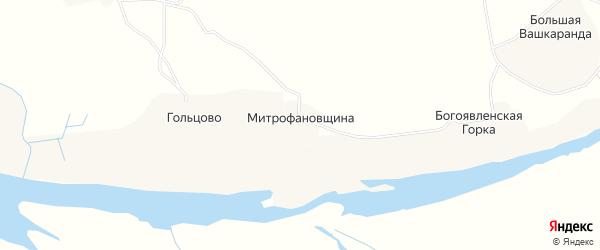 Карта деревни Митрофановщины в Архангельской области с улицами и номерами домов