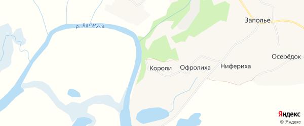 Карта деревни Офролихи в Архангельской области с улицами и номерами домов