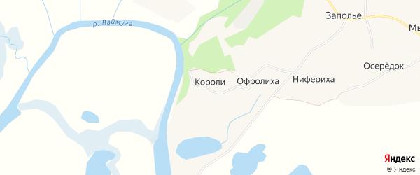 Карта деревни Короли в Архангельской области с улицами и номерами домов