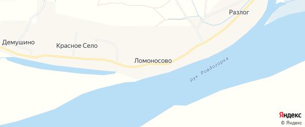 Карта села Ломоносово в Архангельской области с улицами и номерами домов