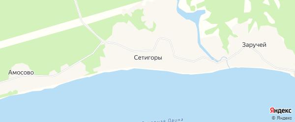 Карта деревни Сетигоры (Луковецкий с/с) в Архангельской области с улицами и номерами домов